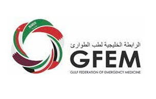 gulf federation of emergency medicine
